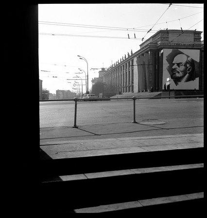 ©Александр Слюсарев . «Москва. 1981»
