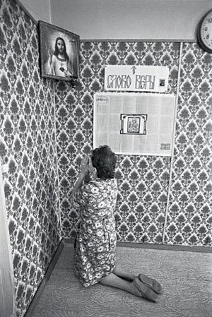 Yevgeny Stetsko, 1993 