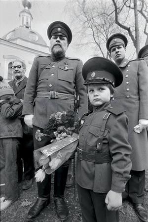 Mikhail Metzel, 1995.