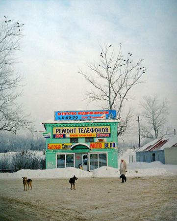 <p>Александр Грoнский, проект «Пейзажи»</p>