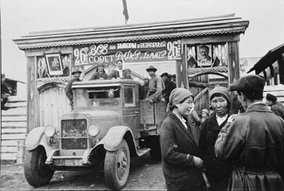 Георгий Липскеров, <br /> «Выборы в Верховный Совет РСФСР» <br /> Бурят-Монголия, 26 июня 1938 г.