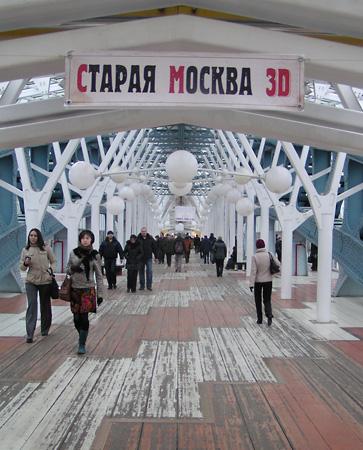 Уфссп по города Москве адрес