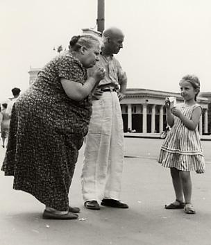 И.Гневашев. Мороженое.1956г.