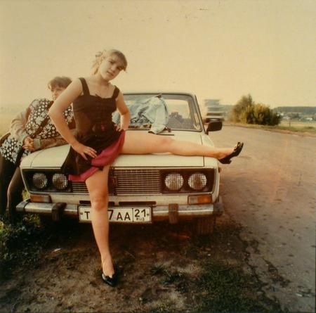 Сергей Чиликов. Алатырь, 1995