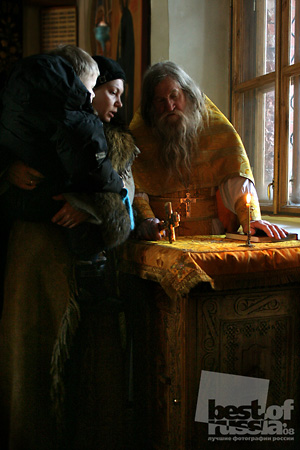 Фуфаев Дмитрий Александрович <br /> &laquo;Исповедь&raquo;,<br /> События и повседневная жизнь