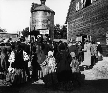 Николай Вечерский (старший)<br /> Международная выставка в Екатеринославе <br /> 1910