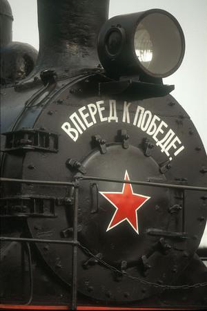 Сергей Бурасовский<br /> «Вперед к победе!» (из проекта) <br /> 2000