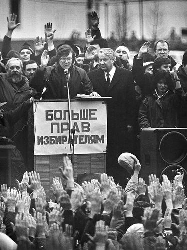 ©Дашевский Михаил Аронович. «Ельцин начало»