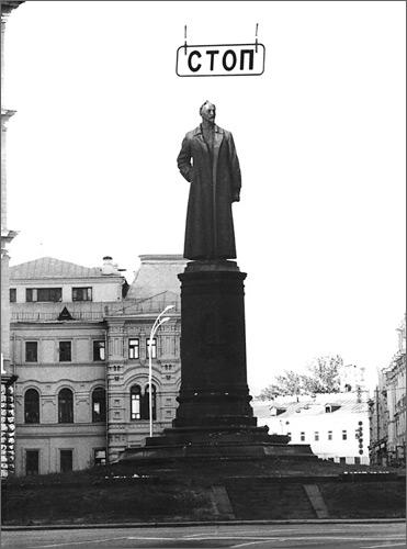 ©Дашевский Михаил Аронович. «Стоп»