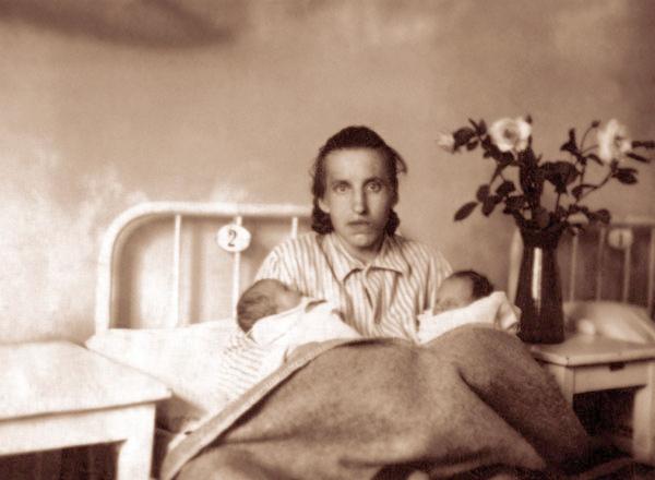 ©Группа авторов. «1947»