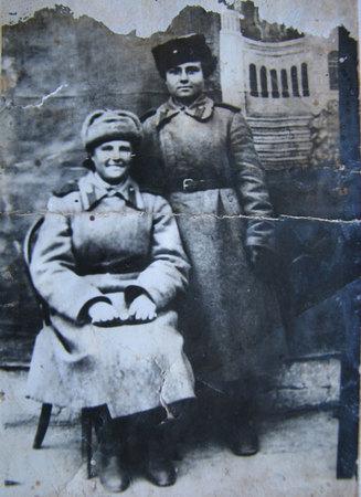 ©Группа авторов. «1941 год»
