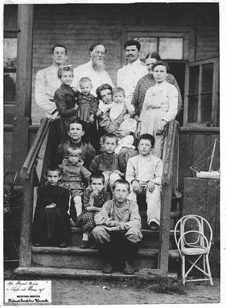 ©Группа авторов. «Семейный портрет»