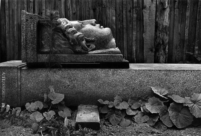 © Станислав Чабуткин. Без названия, 1983