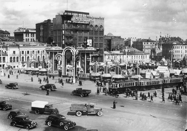 Пушкинская площадь. 1946