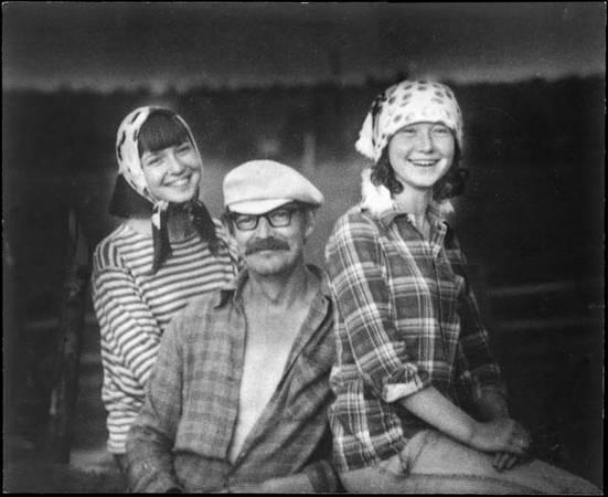 Каникулы. 1981