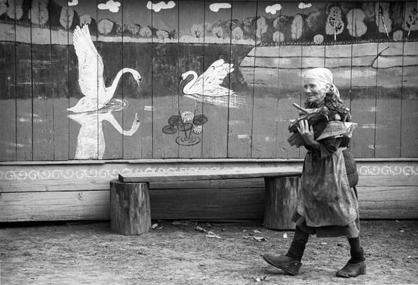 ©Фарит Губаев. «Деревенская живопись. Татарстан,1984»