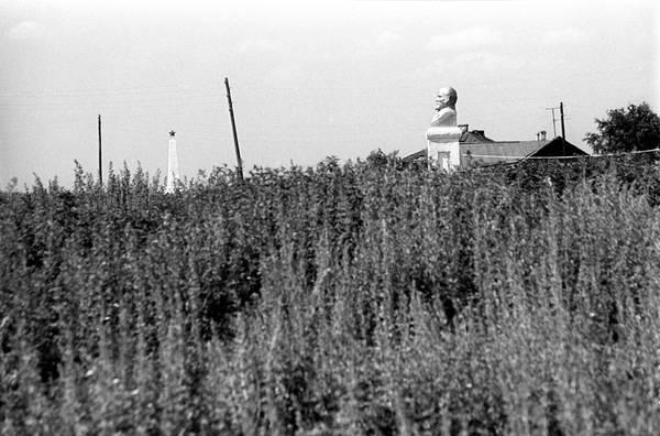 ©Фарит Губаев. «Памятники. Остров Свияжск, 1979»