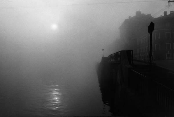©Борис Смелов. «Путь в тумане. 1985»
