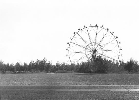 Чёртово колесо