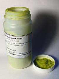 Рис. 2. Железо (III)  Лимоннокислое аммиачное (зеленое)