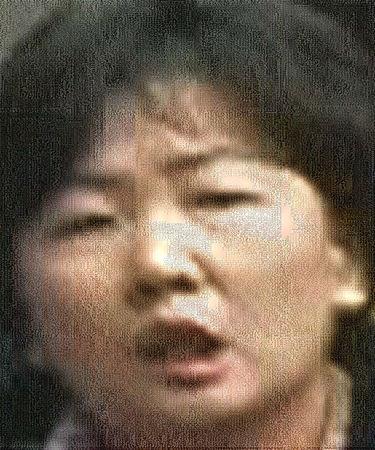 Чанг  Су Ким, Южная Корея<br>  Flickering+Intersect_a32, 2006, цифровая печать C-print, 41.7х40см