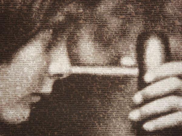 """Святослав Пономарев, Россия<br>  """"Алиса (фрагмент) - русский текст"""", 2010, цифровая печать, 45х45см"""