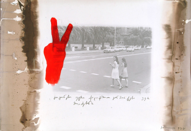 "Guram Tsibakhashvili, ""Girls in a foreign city — definition not found"", ""Notes"" series, 1997-2001"