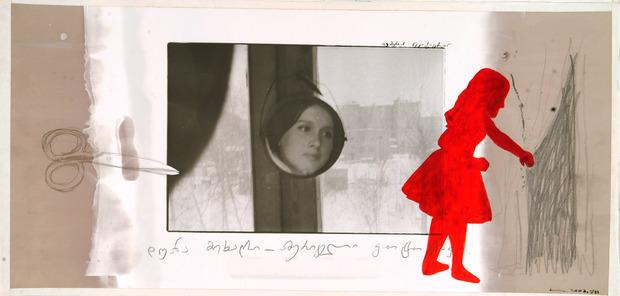 """Guram Tsibakhashvili, """"Douane Michals– American Photographer"""", """"Notes"""" series, 1997-2001"""