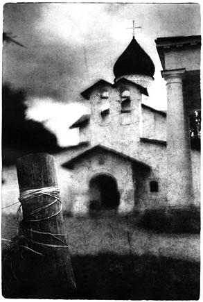© Александр Никипорец
