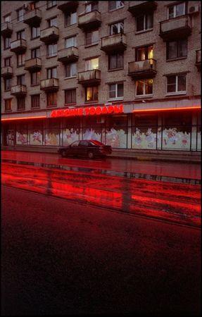 © Александр Бондарь