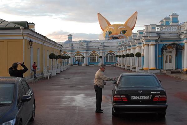 Александр Коряков<br /> За кулисами Кубка Мира по воздухоплаванию в городе Пушкин под Санкт-Петербургом. 2007 год