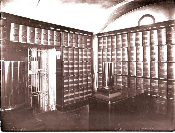 Помещения архива