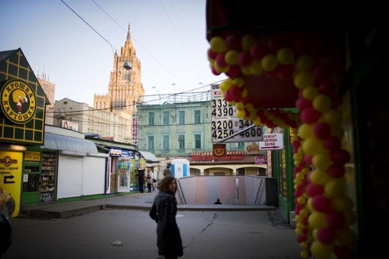 ©Александр Наану. «Маша, Москва, 2009»
