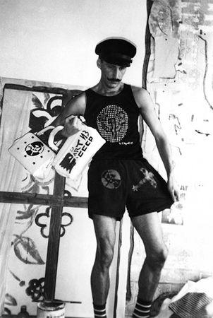«Новая мода» «Новых художников». Ленинград. 1984<br /> Из архива Евгения Козлова