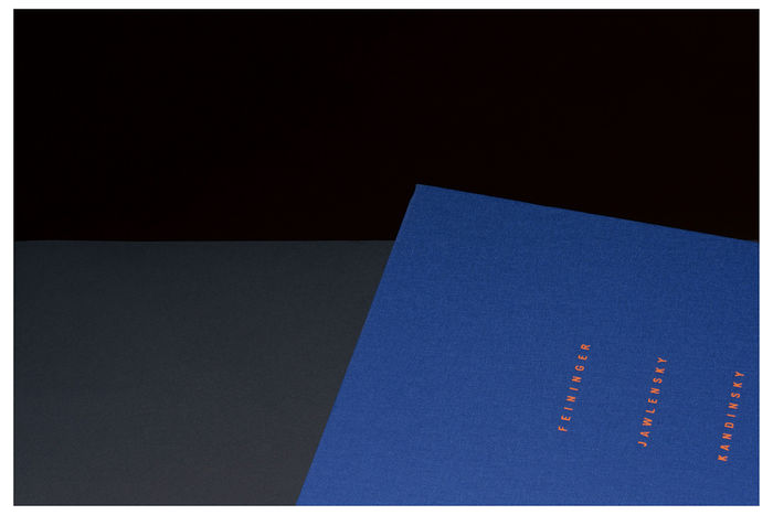 ©Вадим Гущин. «Альбомы по искусству #6»