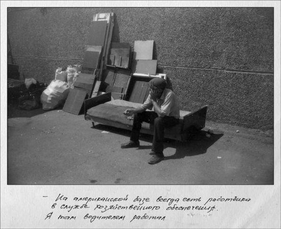 &copy; Виталий Мордвин, Ташкент, Узбекистан<br /> Из проекта &laquo;1$ за квадратный метр&raquo;