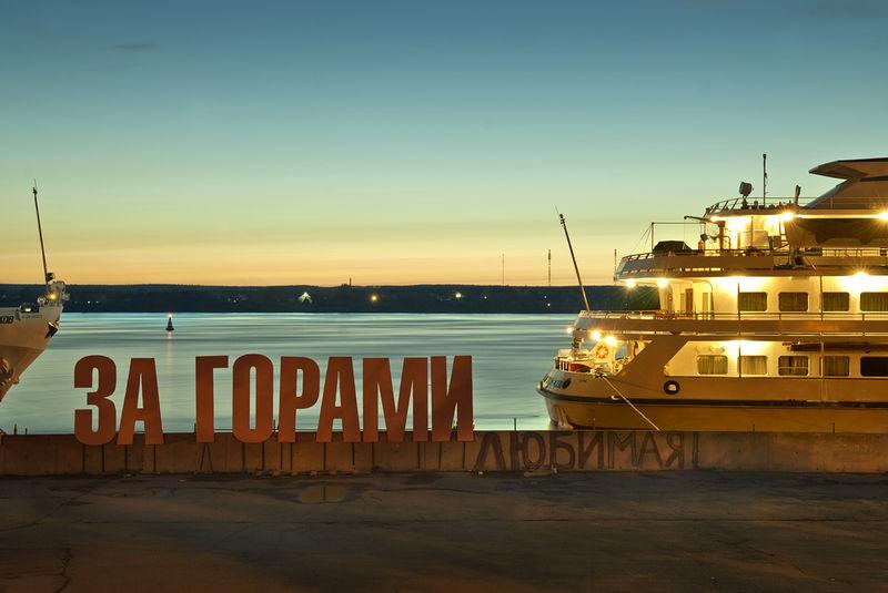 ©Иван Михайлов