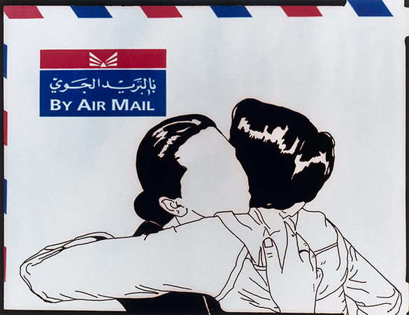 Jowhara AlSaud. Airmail, from the series Out of Line, 2008 <br>Photograph: Art Fund Collection of Middle Eastern Photography at the V&A and the British Museum