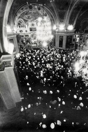 Олег Полещук. Пасха Барнаул, 1982