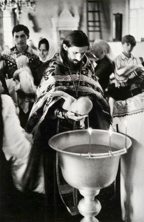 Олег Полещук. Крещение в деревне No.1, 1976