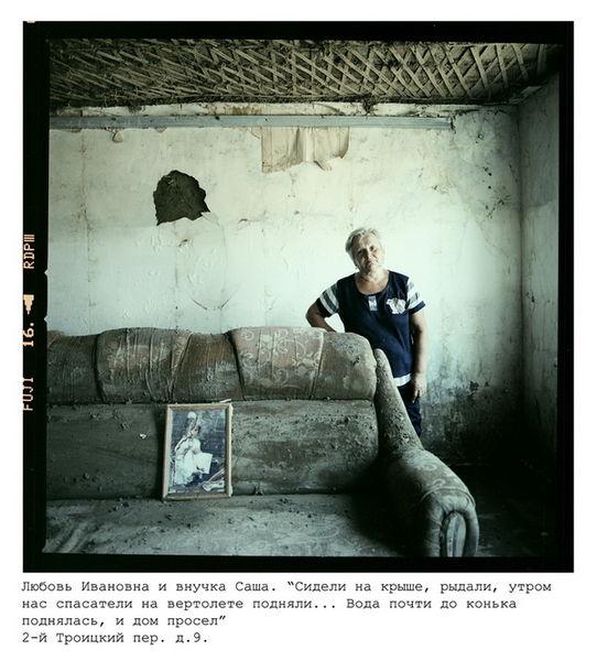 ©Кирилл Овчинников
