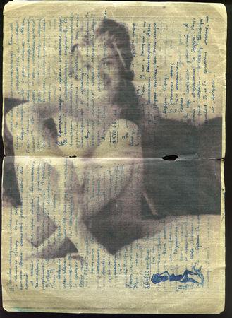 Без названия. 2012. 150х110 см. Фотобумага, калька, лак.