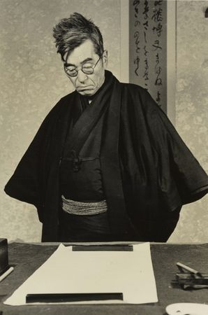 Hiroshi Hamaya. Yaichi Aizu, Poet, Calligrapher, and Japanese Art Critic, 1947