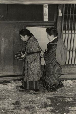 Hiroshi Hamaya. Blind Musicians, Niigata Prefecture, 1956