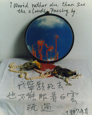 Hong Lei, Mirror, 1997, Giclée print, 100 x 70 cm (Edition of 10)