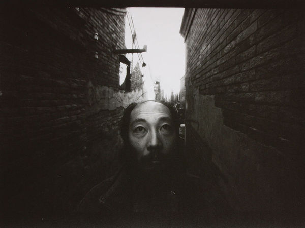Mo Yi, Me in My Surroundings No.4 (Tianjin, 1997), Gelatin silver print, 50.8 x 61 cm, Edition of 15