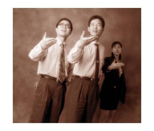 Qiu Zhijie, Fine, 1997, Digital inkjet print, 50 x 60 cm, Edition of 10