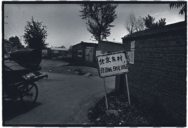 RongRong, East Village 1994 No.1, 1994, Gelatin silver print, 61 x 50.8 cm, Edition of 2