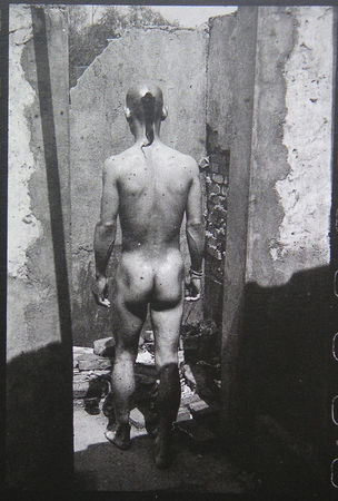 RongRong, East Village 1994 No.28, 1994, Gelatin silver print, 61 x 50.8 cm / 61 x 50.8 厘米, Edition of 10