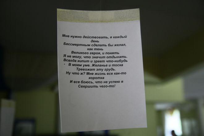 © Ирина Попова